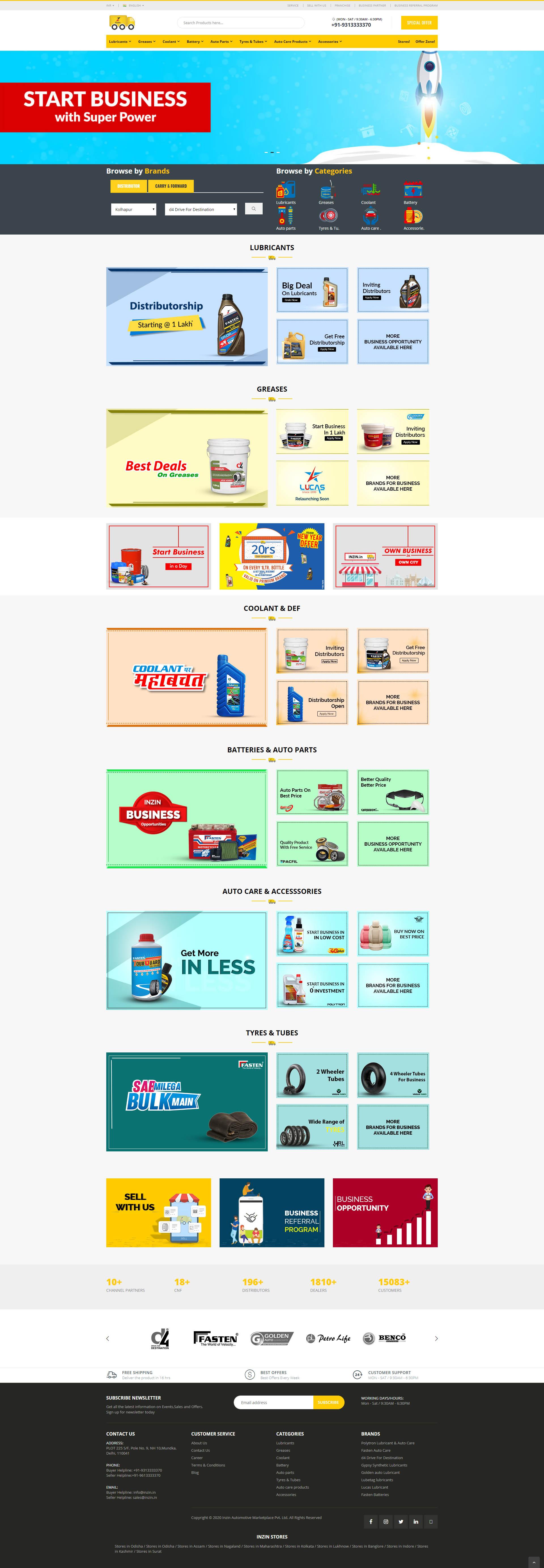 Previous Automotive Supplies Website Design Example